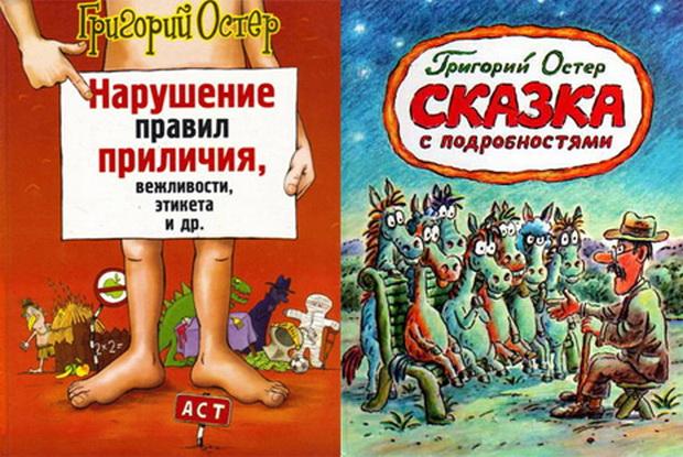 Русская народная сказки читать онлайн