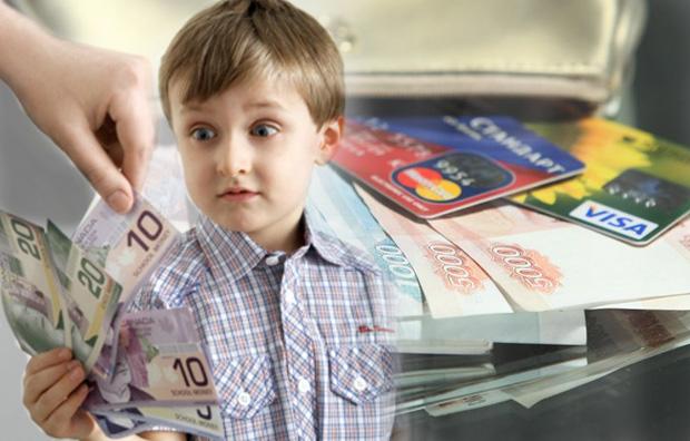 ребенку про деньги