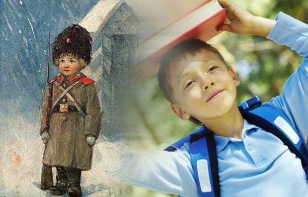 психологическая готовность детей к школе